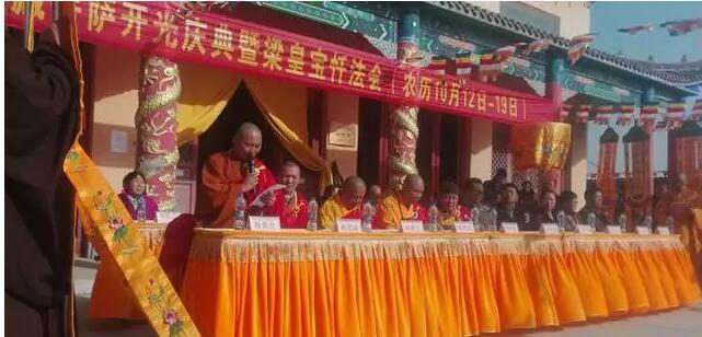 佛法无边 钟楼寺举行地藏菩萨开光庆典圆满结束