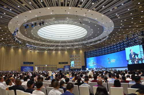 宋家臣先生受邀參加全球企業家生態論壇